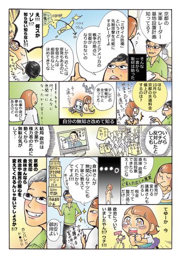 comics_07.jpg