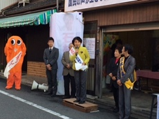 141129いしむら(事務所開き).JPG