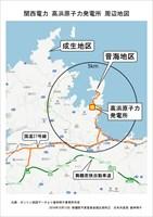関西電力高浜原子力発電所 周辺地図