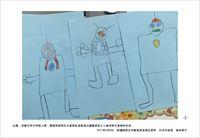 保育環境の変化による子どもの絵の変化(変化前)