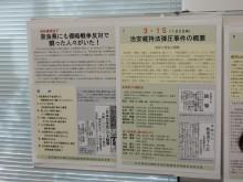 DSCN9803