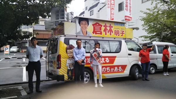 上京診療所前1