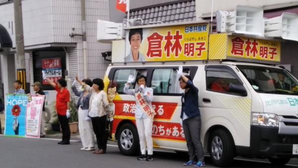 鏡山・京都銀行前1