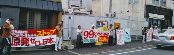 鏡山・京都銀行前2