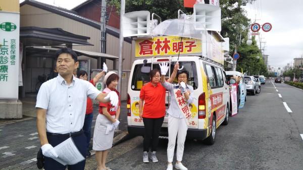 上京診療所前2